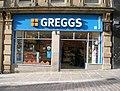 Greggs - Bank Street - geograph.org.uk - 1532993.jpg