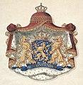 Grote schild van het Koninkrijk der Nederlanden.jpg