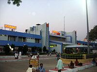Guntur Junction railway station in 2007.jpg