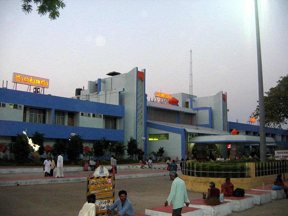 Guntur Junction railway station in 2007