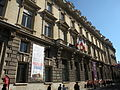 Hôtel de Villeroy (rue de Varenne) ext 5.JPG