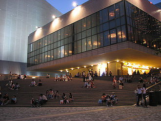 Hong Kong Cultural Centre - Crowds gathering outside