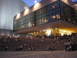 Hong Kong Cultural Centre - Crowds gathering outside