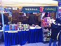 HK 中環 Central 遮打道 Chater Road Sunday 菲律賓 Filipino sales stall Jan-2012 Ip4.jpg