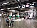 HK 葵芳 Kwai Fong MTR Station interior 葵仁路 Kwai Yan Road May 2019 SSG 01.jpg