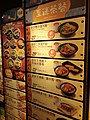 HK CWB 銅鑼灣道 Tung Lo Wan Road 大快活快餐店 Fairwood Restaurant afternoon tea food menu July 2019 SSG 03.jpg