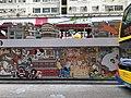HK CWB 銅鑼灣 Causeway Bay 怡和街 Yee Wo Street January 2020 SS2 03.jpg