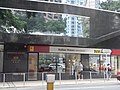 HK Causeway Bay 禮頓道 Leighton Road 101 善樂施大廈 Zoroastrian Building Italian Motors showroom Aug-2010.JPG