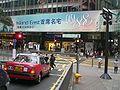 HK Central Wyndham Street Taxi CASA 880 adv.jpg