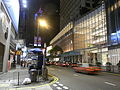HK Central night 皇后大道中 Queen's Road Landmark Sept-2010.JPG