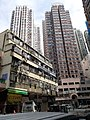 HK SSP 長沙灣 Cheung Sha Wan 元州街 Un Chau Street 青山道 Castle Peak Road September 2020 SS2 08.jpg