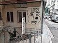 HK SW 上環 Sheung Wan 四方街 Square Street Tank Lane graffiti March 2020 SS2.jpg