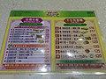 HK SW 上環 Sheung Wan 皇后大道中 Queen's Road Central 莉苑鍋貼美食 New Lily's Food shop restaurant breakfast October 2019 SS2 food menu 01.jpg