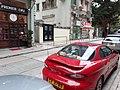 HK SYP 西營盤 Sai Ying Pun 高街 High Street sidewalk carpark automobile April 2020 SS2 12.jpg