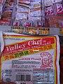 HK SYP Sai Ying Pun 桂香街 Kwai Heung Street vegetable food shop 廚師牌 Valley Chef brand 雞肉腸 Chicken Franks sausage frozen meat May 2020 SS2 02.jpg