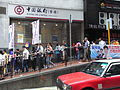 HK Sheung Wan MTR entrance Wing Lok Street visitors Civic Park flags Aug-2012.JPG