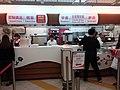 HK WC 灣仔 Wan Chai 香港演藝學院 HKAPA Campus 開放日 Open Day canteen Maxim's Restaurant March 2019 SSG 01.jpg