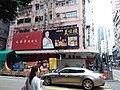 HK WC 灣仔 Wan Chai 駱克道 Lockhart Road November 2018 SSG 16.jpg