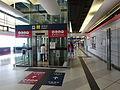 HK YL 元朗 Yuen Long 朗屏站 Long Ping MTR Station lift sign April 2016 DSC.JPG