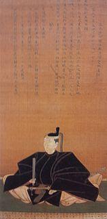 Hachisuka Mitsutaka Daimyo who ruled the Tokushima Domain