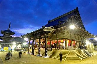 Chūgoku 33 Kannon Pilgrimage - Saidai-ji