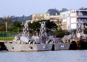 Dvora-class fast patrol boat - Image: Hai Ou Class missile boat