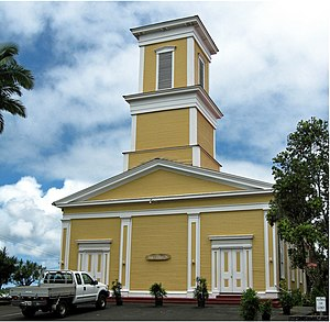 Waiakea Mission Station-Hilo Station - Image: Haili Church, Hilo