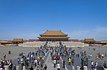 Hall of Supreme Harmony, Forbidden City, Beijing, with tourists 2