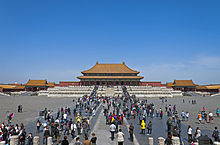 Tourism in China - Wikipedia