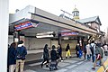 Harajuku Station (50014847463).jpg