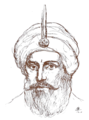 Harun al-Rashid by Khalil Gibran.png