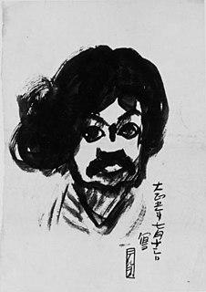 Hata Teruo Japanese artist
