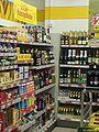 Hausapotheke - Supermarkt.JPG