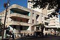 Havana Art Deco (8717923589).jpg