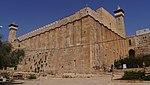 Hebron Grab der Patriarchen (Synagoge) C.JPG