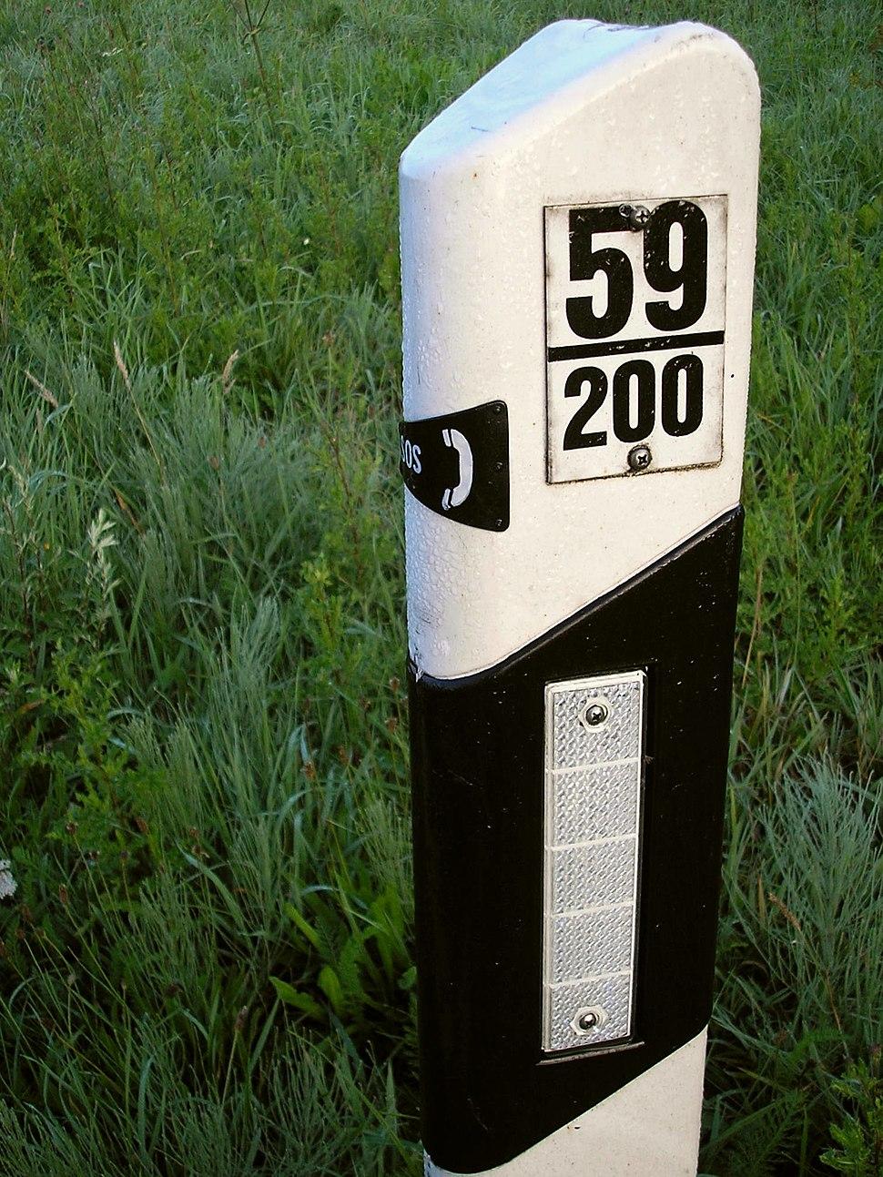 HectoReflecto D 59k200