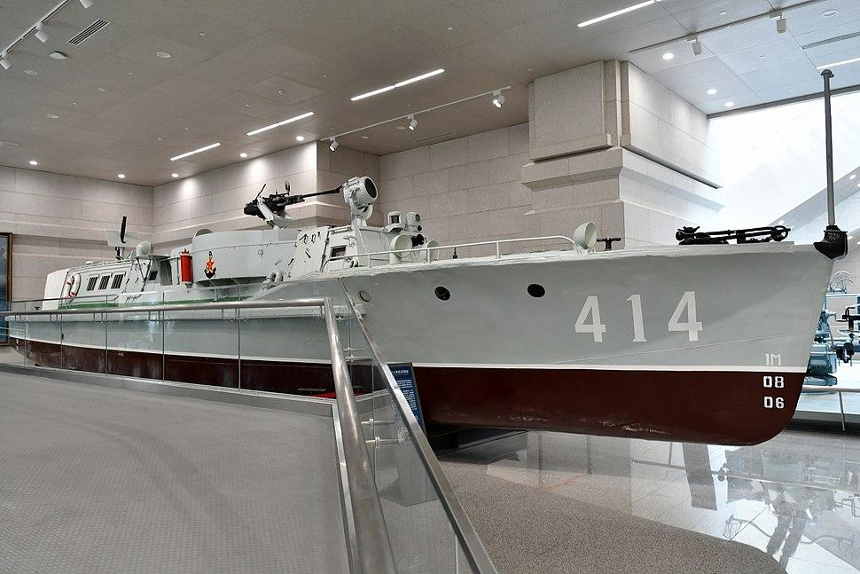 Heroic Gunboat in the Toumenshan Naval Battle 20170919