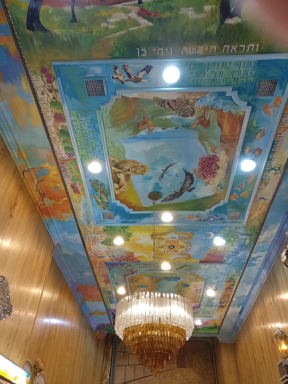 Hesed Verahamim Synagogue Jerusalem