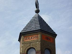 Nederlands: Het eeuwig licht detail torentje o...