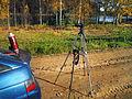 Hetk automatkast Antsla vallas.jpg
