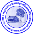 Highlanders Association.png
