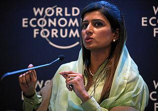 Hina Rabbani Khar Politician in Pakistan