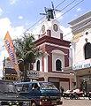 Holland Bakery, Jalan Kawi, Kepanjen - panoramio.jpg