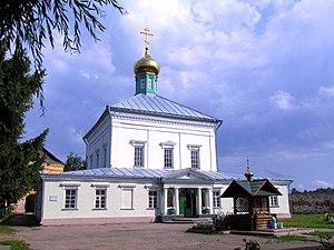 Borovichi - The Pentecost Church in Borovichi