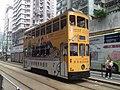 Hong Kong Tramways 10(131) Shau Kei Wan to Sheung Wan(Western Market) 14-05-2016.jpg