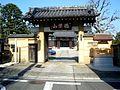 Honmyoji temple sugamo.JPG