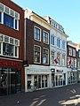 Hoogstraat 13 & 15 in Gouda.jpg