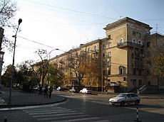 House on 21 Mira Street in Volgograd.jpg
