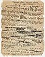 Hplovecraft-manuscript-thedreamquestofunknownkadath.jpg