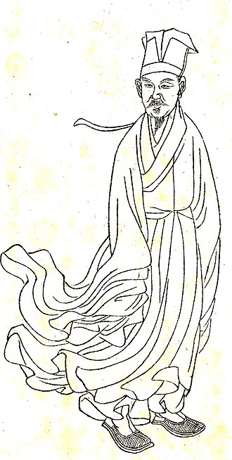 Huang (surname) - Song Dynasty Calligrapher and Filial Son Huang Tingjian